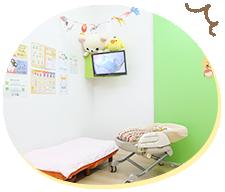 子ども予防室の写真